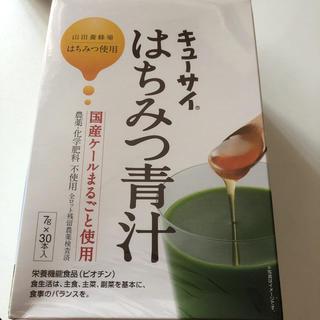 山田養蜂場 - キューサイ はちみつ青汁