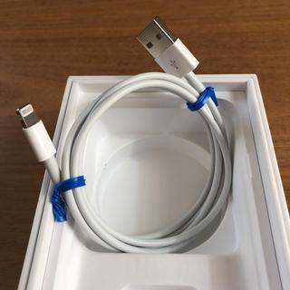 Apple - ☆美品☆Apple 正規品 iPhone iPod iPad 充電ケーブル 1m