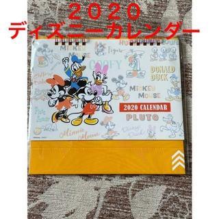 ディズニー 卓上 カレンダー 2020