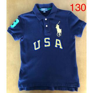 POLO RALPH LAUREN - ラルフローレン ポロシャツ  130