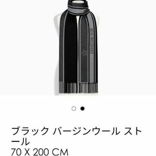 クリスチャンディオール(Christian Dior)の専用(マフラー/ショール)