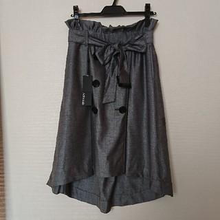 スコットクラブ(SCOT CLUB)のAdonisis スカート グレー 未使用品 タグ付き(ひざ丈スカート)