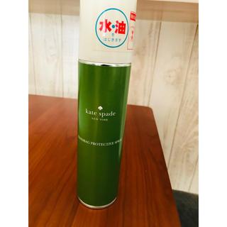 ケイトスペードニューヨーク(kate spade new york)のケイトスペード  プロテクティブスプレー 防水スプレー ハンドバッグ保護(その他)