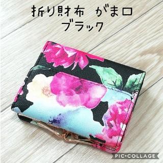 PU折り財布 花柄ブラック