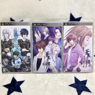 PlayStation Portable - 【PSP】 緋色の欠片 2・3 3本セット/ 真・翡翠の雫 蒼黒の楔