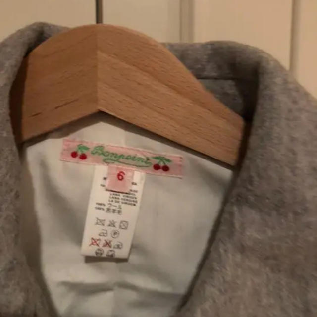 Bonpoint(ボンポワン)の2018AW  ボンポワン6Aコート キッズ/ベビー/マタニティのキッズ服女の子用(90cm~)(コート)の商品写真