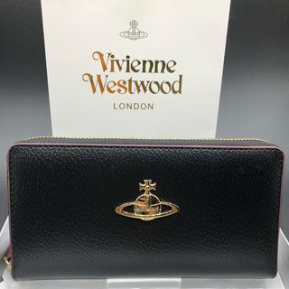 【新品・正規品】ヴィヴィアン ウエストウッド 長財布 338 プレゼント