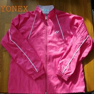 YONEX - YONEX 薄手 ウインドブレーカー