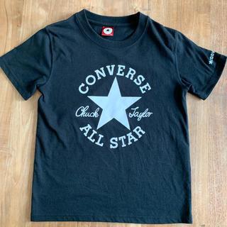 コンバース(CONVERSE)のconverse Tシャツ 140cm 黒(Tシャツ/カットソー)
