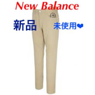 New Balance - 新品、未使用★ニューバランス★ロングパンツ★METRO★スリムロングパンツ