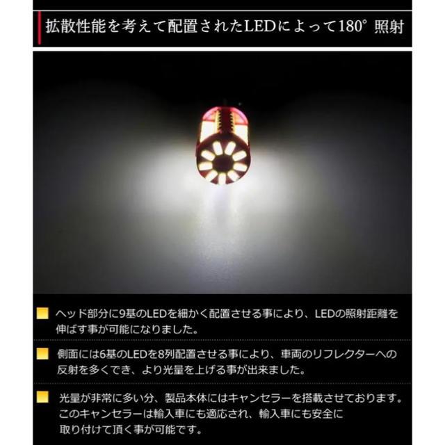 2個Set★T10 T16 LED57SMD 爆光 純白仕様ホワイト ポジション 自動車/バイクの自動車(その他)の商品写真