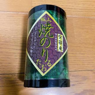 リアル!! 焼き海苔タオル ビンゴの景品などに☆【新品未開封】(タオル/バス用品)