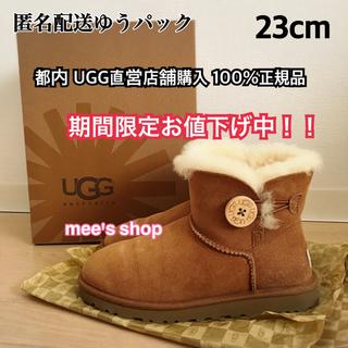 アグ(UGG)のUGG アグ ミニベイリーボタン チェスナット 23.0cm(ブーツ)