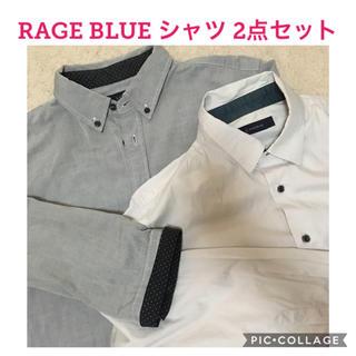 レイジブルー(RAGEBLUE)のRAGE BLUE メンズ シャツ 綿 グレー 2点まとめ売り(シャツ)
