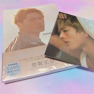 三代目 J Soul Brothers - 即購入OK❤︎未開封 NOBODY KNOWS 特別限定版DVD
