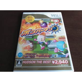 Wii - wii ボンバーマン