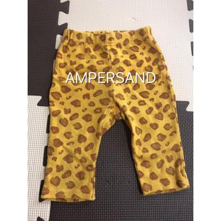 ampersand - AMPERSAND ベビーパンツ