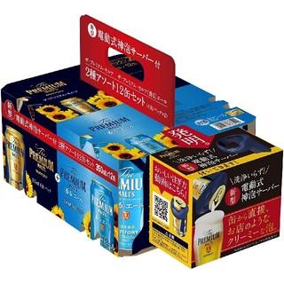 サントリー(サントリー)のザ・プレミアムモルツ 2種アソート 神泡サーバー付 350ml×48本(ビール)