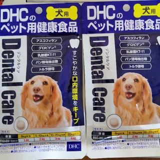 DHC - DHC犬サプリメント デンタルケア 2袋