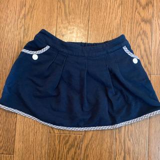 フェンディ(FENDI)のFENDI♡スカート18m(スカート)