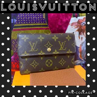 LOUIS VUITTON - 正規品꙳★全体綺麗。ルイヴィトンモノグラム✧︎パピエ3つ折財布✧︎パスケース付き