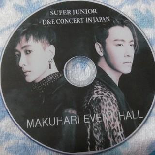 SUPER JUNIOR - SUPERJUNIOR♦️  D&E 2019日本ライブ DVD