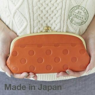 アンシグネ  がま口 長財布 ズッケロフィラート 日本製 ドット柄 本革(財布)