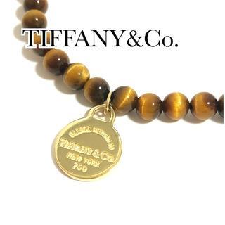ティファニー(Tiffany & Co.)のティファニー K18YG 1837 タイガーアイ プレート ブレスレット(ブレスレット/バングル)