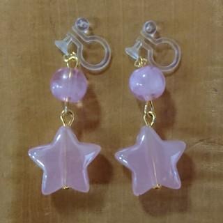 ピンクのビーズ×星のチャームがカワイイノンホールピアスイヤリング(イヤリング)