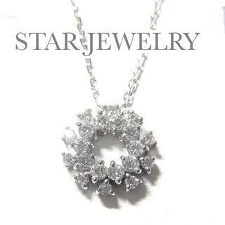 STAR JEWELRY - スタージュエリー ダイヤ 0.30ct 雪の結晶 Pt950 ネックレス