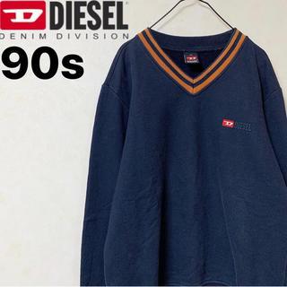 DIESEL - Vネックスウェット 90s Diesel Denim Division レア