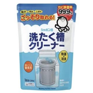 シャボンダマセッケン(シャボン玉石けん)のシャボン玉せっけん 洗濯槽クリーナー(洗剤/柔軟剤)