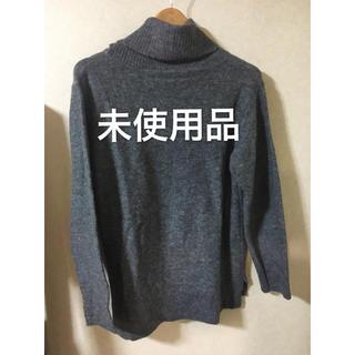レイジブルー(RAGEBLUE)のグレー セーター RAGE BLUE(ニット/セーター)