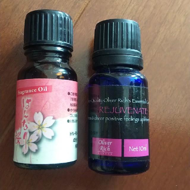 値下げ😊フレグランスオイル 2種類 コスメ/美容のリラクゼーション(アロマオイル)の商品写真