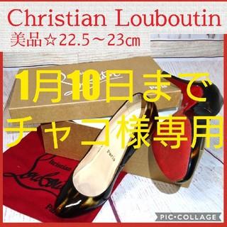 クリスチャンルブタン(Christian Louboutin)のChristian Louboutin グリッター ヒール(ハイヒール/パンプス)