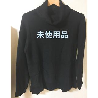 レイジブルー(RAGEBLUE)の黒 セーター RAGE BLUE(ニット/セーター)
