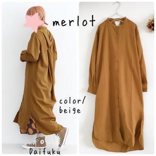 merlot - 新品 merlot バックツイストワンピース