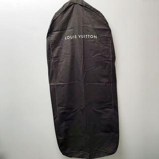 ルイヴィトン(LOUIS VUITTON)の【美品】ルイヴィトン スーツカバー ガーメントカバー 茶(ロングコート)