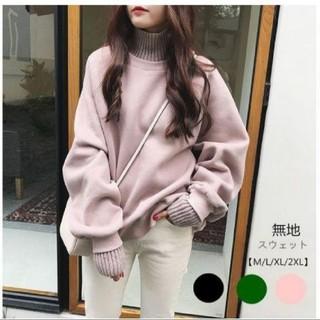 dholic - 韓国ファッション オーバーサイズスウェット