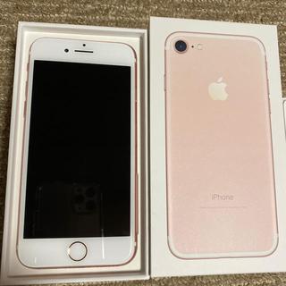 Apple - iPhone7 128G 本体箱付き