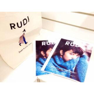 カスタネ(Kastane)のRUDIの雑誌とカバン(その他)