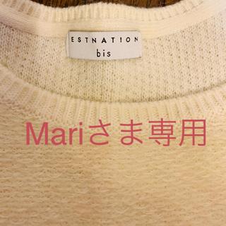 エストネーション(ESTNATION)のESTNATION セーター(ニット/セーター)