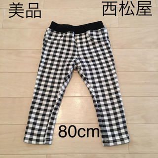 西松屋 - 美品 西松屋 80cm パンツ