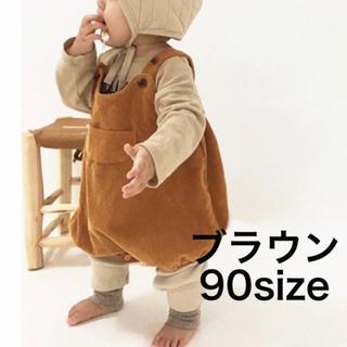 【新品】サロペット  ロンパース 90 ベビー☆韓国子供服