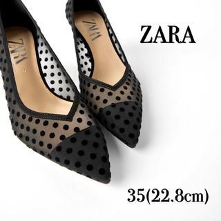 ZARA - ZARA ドット柄メッシュパンプス♪ ブラック 35(22.8cm)