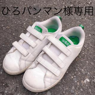 kid adidas stan smith アディダス 20cm スタンスミス(スニーカー)