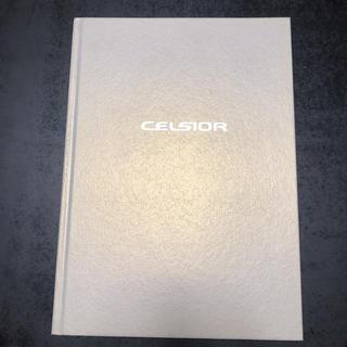 トヨタ(トヨタ)のセルシオ  30後期カタログ(カタログ/マニュアル)