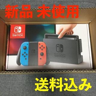 任天堂 - 【新品未使用】Nintendo Switch 任天堂スイッチ