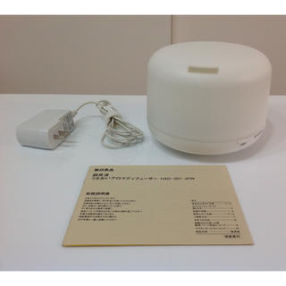 MUJI (無印良品) - 中古 無印 超音波うるおいアロマディフィーザー
