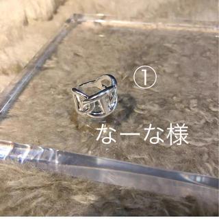 スリーワンフィリップリム(3.1 Phillip Lim)のなーな様 まとめ買い割引(リング(指輪))